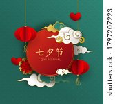 chinese valentine's day.... | Shutterstock .eps vector #1797207223