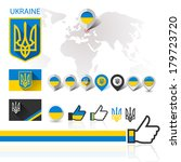 Flag and coat of arms Ukraine with World map, vector illustration 10eps