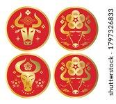 bulls logos  emblems or...   Shutterstock .eps vector #1797326833