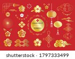 big collection of chinese...   Shutterstock .eps vector #1797333499