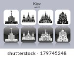 Landmarks of Kiev. Set of monochrome icons. Editable vector illustration. - stock vector