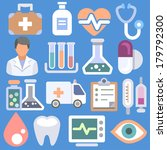 medical flat icons. eps 10. | Shutterstock .eps vector #179792300