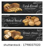 bread house and bakery... | Shutterstock .eps vector #1798037020