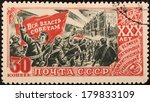 ussr   circa 1957  a stamp... | Shutterstock . vector #179833109
