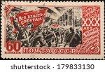 ussr   circa 1957  a stamp... | Shutterstock . vector #179833130
