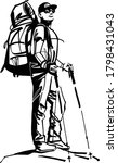 silhouette of a sky hiking man... | Shutterstock .eps vector #1798431043