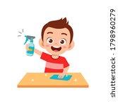 happy cute little kid cleaning... | Shutterstock .eps vector #1798960279