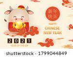 happy chinese new year of the... | Shutterstock .eps vector #1799044849