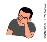 the guy is disappointed. the... | Shutterstock .eps vector #1799560963