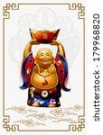 Vector Of Happy Buddha Carryin...