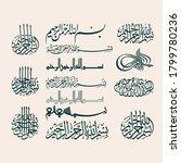 the sentence basmalah  allah... | Shutterstock .eps vector #1799780236