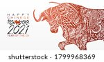 chinese new year 2021. zodiac... | Shutterstock .eps vector #1799968369