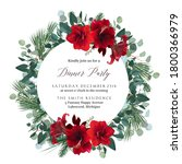 Christmas Round Wreath With Red ...