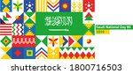 saudi national day 2020  flag... | Shutterstock .eps vector #1800716503