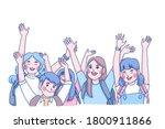 international youth day.... | Shutterstock .eps vector #1800911866