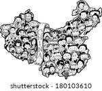 population of china  vector... | Shutterstock .eps vector #180103610