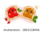 Cute Peanut Butter And Jelly...