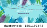 sukkah background for jewish... | Shutterstock .eps vector #1801191643