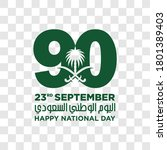 saudi national day. 90. 23rd... | Shutterstock .eps vector #1801389403