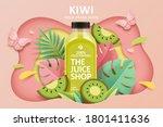 cold pressed kiwi juice ad... | Shutterstock . vector #1801411636