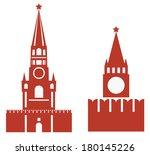 vector illustration of two...   Shutterstock .eps vector #180145226
