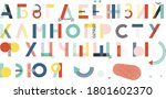 vector type russian fonts abs...   Shutterstock .eps vector #1801602370
