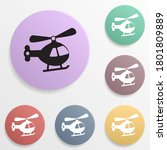 small helicopter toy badge...