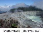 Po S Volcano Crater Costa Rica