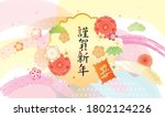 this is a new year's card with...   Shutterstock .eps vector #1802124226