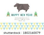 new year card template. origami ... | Shutterstock .eps vector #1802160079