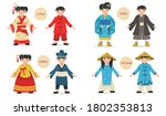 traditional asian couples set....   Shutterstock .eps vector #1802353813