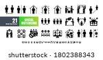 vector of 21 social distancing  ... | Shutterstock .eps vector #1802388343