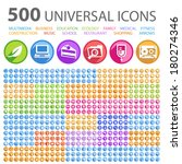 500 universal flat icons on...