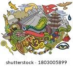nepal hand drawn cartoon...   Shutterstock .eps vector #1803005899