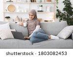 Positive Arabic Woman Unwinding ...