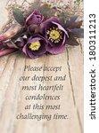 Condolence Card  With Dark...