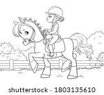 Girl Riding A Horse. Equestrian ...
