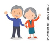 Elderly couple portrait. Happy senior couple gesturing.