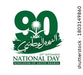 saudi national day. 90. 23rd... | Shutterstock .eps vector #1803149860
