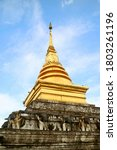 The Main Chedi Of Wat Phra That ...