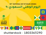 kingdom of saudi arabia 90th... | Shutterstock .eps vector #1803365290