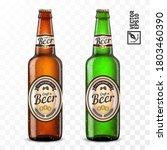 3d realistic transparent beer...   Shutterstock .eps vector #1803460390