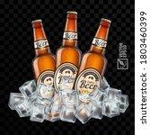 3d realistic transparent brown... | Shutterstock .eps vector #1803460399