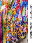 hiroshima  japan   december 24  ... | Shutterstock . vector #180353804