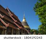 Wat Pra That Lampang Luang In...