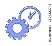 vector icon gears wheel and...