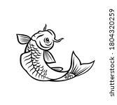 Jinli Koi Or Nishikigoi Fish...