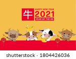 happy chinese new year greeting ... | Shutterstock .eps vector #1804426036