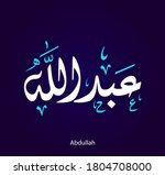 arabic calligraphy text design... | Shutterstock .eps vector #1804708000
