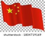 People's Republic Of China ...